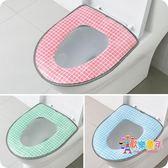 馬桶墊 通用馬桶套 衛生間馬桶坐便器套子家用保暖馬桶圈坐便墊 4色