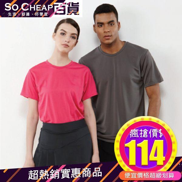 亞規 7A級 高效 排汗 中性T恤 3700系列 CROSSRUNNER 吸汗 T恤 短袖上衣