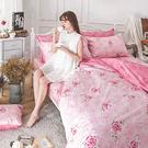 床包 / 雙人【玫瑰濃情】含兩件枕套  60支精梳棉  戀家小舖台灣製AAS201
