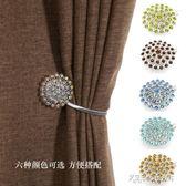 創意窗簾綁帶綁繩 簡約現代掛鉤牆鉤磁鐵窗簾扣環綁帶鉤免打孔 探索先鋒