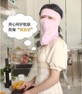 廚房做飯炒菜防油煙防油濺面罩女全臉防護面具遮面燒菜 洛小仙女鞋