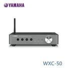 【免運送到家+分期0利率】Yamaha WXC-50 前級擴大器 公司貨