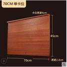 (【單卡】A 烏檀木(70長*45寬*2.3厚)面板搟麵板大號實木家用和麵板切菜板菜板揉麵案板