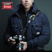▶滿件折百 CARRY SPEED 速必達 2014 新版 FS-2 迷彩色 快速背帶 快槍手 相機背帶 德寶光學 6期0利率