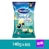 Bluebird Thin Cut 薄片系列 -酸奶洋蔥醬 口味(140gx6包)-箱購