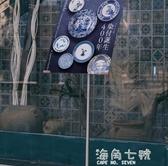 廣告牌展示牌x展架立式落地式海報架子立牌kt板支架招聘宣傳水牌 海角七號