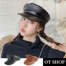 [現貨]帽子 貝雷帽 報童帽 平頂帽 素色質感皮革 日韓系復古文青穿搭配件 黑/焦糖色 C2112 OT SHOP