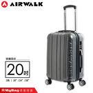 AIRWALK 品牌系列 行李箱 24吋 洗鍊黑 碳纖直紋 拉鍊行李箱 A615370 MyBag得意時袋
