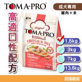 優格 成犬雞肉配方/狗飼料/狗糧1.5kg【寶羅寵品】