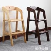 兒童餐椅子實木可升降多功能大寶寶吃飯座椅成長學習桌椅高腳家用QM『摩登大道』