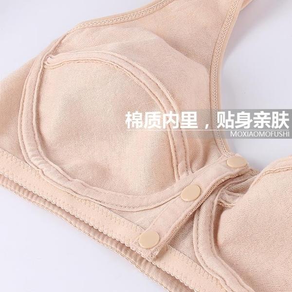 中老年人內衣前扣文胸無鋼圈胸罩大碼棉質內衣女背心式媽媽文胸薄  霓裳細軟