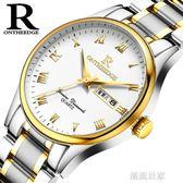 超薄防水精鋼帶石英男女手錶男士腕錶送皮帶學生女士男錶手錶MBS『潮流世家』