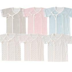 紗布衣肚衣新生兒貼身衣物 星星經典條紋圖案 2件1組