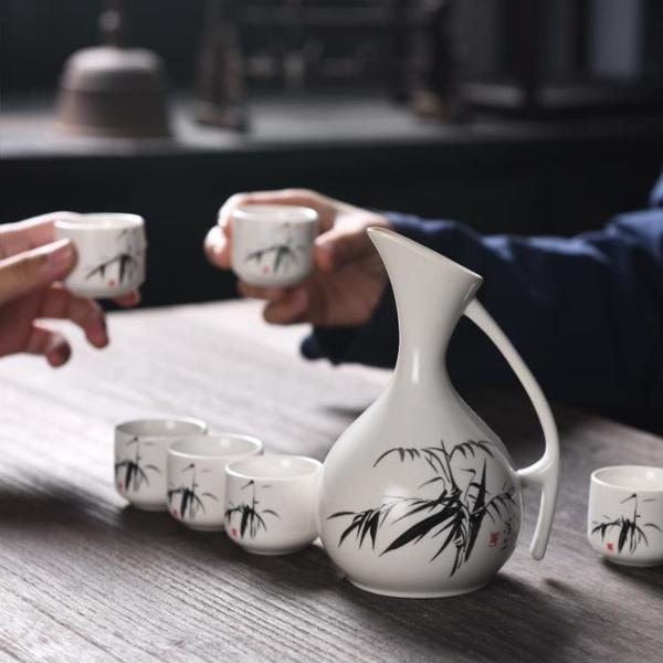 傳統陶瓷白酒杯古風家用酒壺白酒酒具套裝日式酒杯小號酒盅分酒器 「夢幻小鎮」