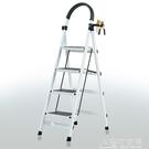 家用摺疊梯子室內人字梯四步梯五步梯爬梯加厚多功能扶梯伸縮梯子 NMS名購居家