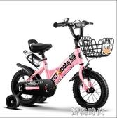 卡特龍兒童自行車2-3-4-6-7-8-9-10歲男女寶寶童車18寸小孩腳踏車『蜜桃時尚』