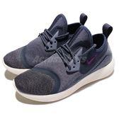 【五折特賣】Nike 休閒慢跑鞋 Wmns LunarCharge Essential 藍 紫 吸震中底 女鞋 【PUMP306】 923620-405