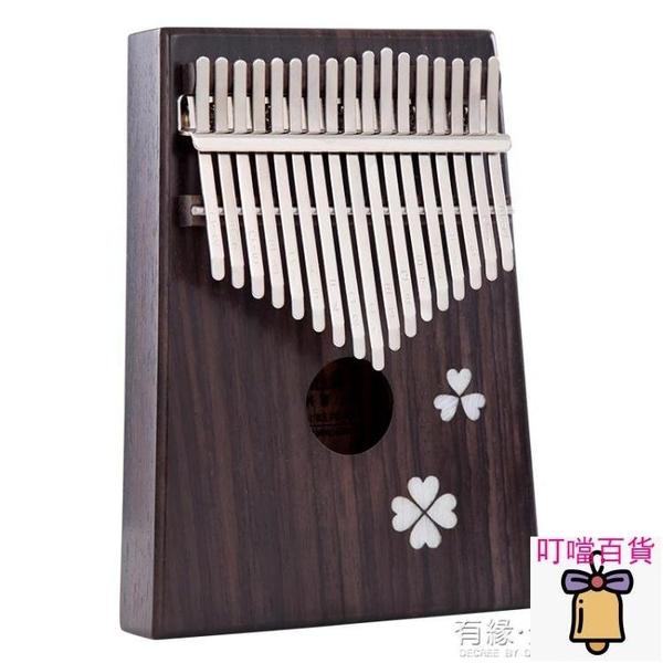 歌芮拉gorilla卡林巴琴拇指鋼琴手指琴17音初學者女迷你樂器專業 叮噹百貨