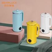 新款迷你豆漿機家用小型全自動免過濾攪拌榨汁加熱破壁機110V定制
