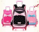拉桿書包兒童拉桿書包男女孩小學生3-5年級拉桿書包可拆卸手推拖拉式公主聖誕交換禮物
