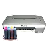【加裝連續供墨系統含單向閥】Canon PIXMA MG2470 多功能相片複合機
