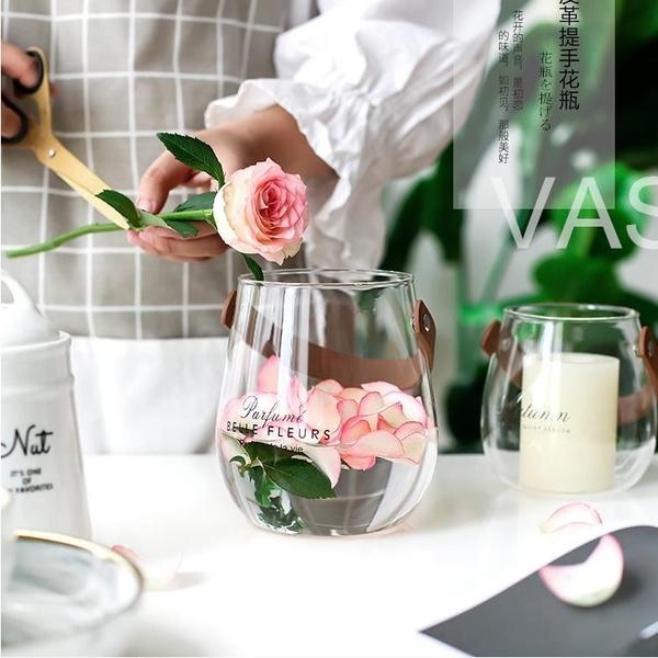 北歐創意玻璃花瓶手提簡約插花花器家用客廳辦公室臺面裝飾品擺件