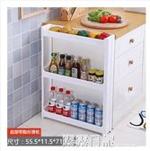 夾縫收納置物架10cm洗衣機冰箱廚房窄縫隙整理櫃 露露日記