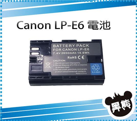 黑熊館 Canon 5DII 5D2 5D3 7D MARK II破解版電力顯示 LP-E6 LPE6 高容量防爆電池