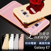三星 Galaxy E7 電鍍鏡面 手機殼 防窺 時尚 金屬邊框+背蓋 玫瑰金 防震抗摔 滑蓋 化妝鏡