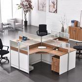 職員辦公桌簡約現代4人位桌椅組合員工6人隔斷辦公室屏風辦公家具xw