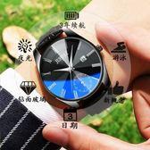虧本衝量-時尚休閒大氣潮流抖音網紅手錶男士學生防水情侶錶超薄男錶 快速出貨