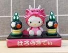【震撼精品百貨】Hello Kitty 凱蒂貓~三麗鷗 KITTY日本祈福娃娃擺飾-龍年#25007