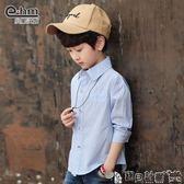 男童襯衫 童裝春裝男童純棉襯衫兒童長袖襯衫韓版男童襯衣 寶貝計畫