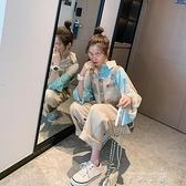 2020新款韓版寬鬆時尚寬管吊帶褲女春秋直筒寬鬆百搭網紅褲子高腰 米娜小鋪