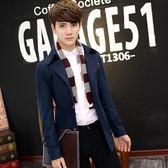 毛呢大衣-時尚韓版修身款短款男風衣外套3色72e29【巴黎精品】