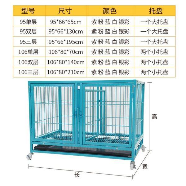 狗籠子中型犬小型犬加粗寵物籠貓籠雙層子母籠 萬客居