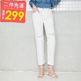 《BA4172-》高含棉刷破設計直筒褲 OB嚴選