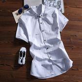 男士襯衫短袖夏季韓版衣服休閒商務男裝青年薄款上衣修身襯衣001     東川崎町