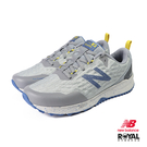 New Balance 新竹皇家 SpeedRids 灰藍色 纖維質 越野 休閒運動鞋 男款 NO.B0668
