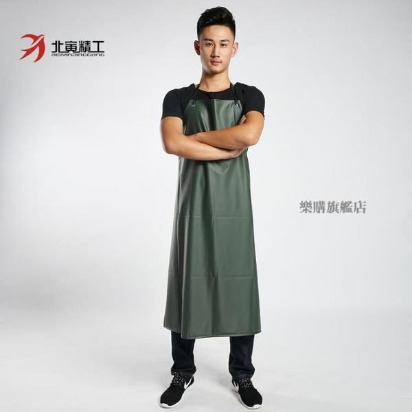 圍裙防水防油男女士成人做飯廚房廚師工作服圍兜餐廳罩衣圍腰