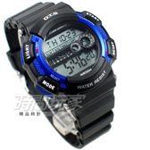 O.T.S奧迪斯 簡約好看 多功能電子錶 男錶 夜光照明 運動錶 學生錶 防水手錶 OT6900小藍