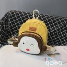 兒童可愛帆布小書包時尚後背包出門旅游包【奇趣小屋】