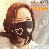 韓版新款女士口罩秋冬季騎行防寒二合一保暖護耳口罩帶耳朵女  卡布奇諾