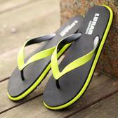 路拉迪男士個性人字拖夏季防滑時尚涼拖夾腳拖鞋男沙灘鞋潮流歐美  莉卡嚴選