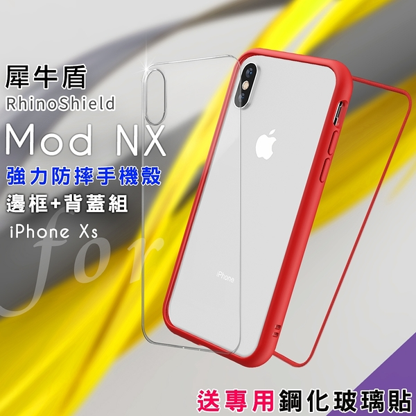 RhinoShield 犀牛盾 Mod NX 強力防摔邊框+背蓋手機殼 for iPhone Xs- 紅色 送專用鋼化玻璃貼