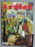 【書寶二手書T8/雜誌期刊_PCS】藝術家_410期_芭芭拉克魯格的影像文字拼貼藝術