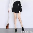 職業裙 A字裙半身裙夏季黑色不規則高腰職業裙子a字短裙女夏-Ballet朵朵