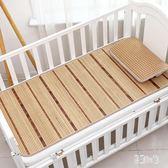 寶寶涼席夏季幼兒園專用兒童竹涼席子嬰兒床席子雙面床席搖籃床席 aj4150『易購3c館』