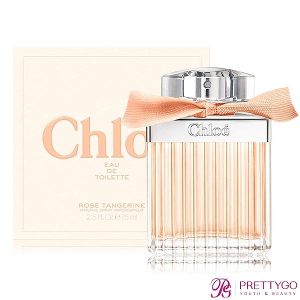 Chloe 沁漾玫瑰女性淡香水 Rose Tangerine(75ml) EDT-公司貨【美麗購】