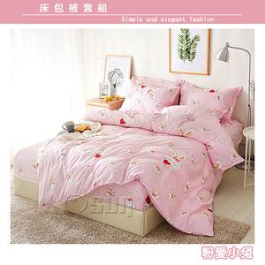 【Osun】床包被套組-單人(CE294)多款任選粉愛小兔